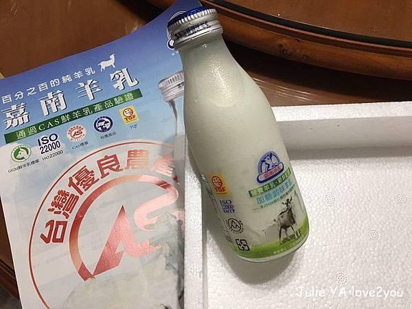 嘉南羊乳_181031_0009.jpg