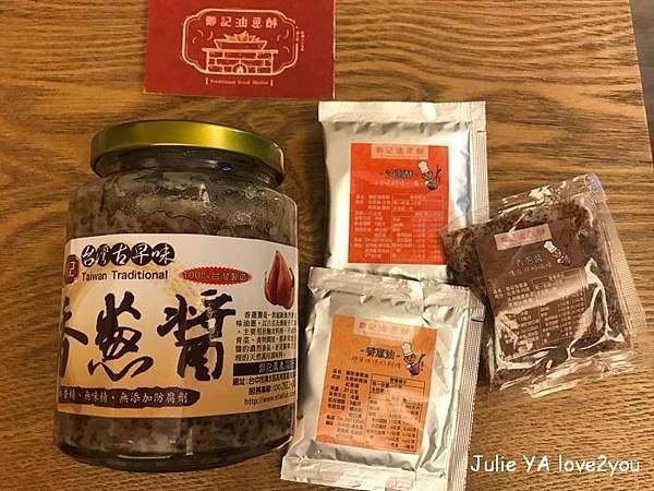 香蔥醬_181106_0001.jpg