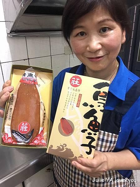 烏魚子_181112_0009.jpg