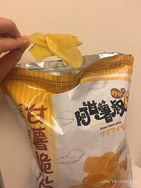 阿甘薯叔_181212_0015.jpg