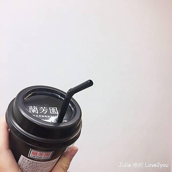蘭芳園奶茶_190102_0010.jpg