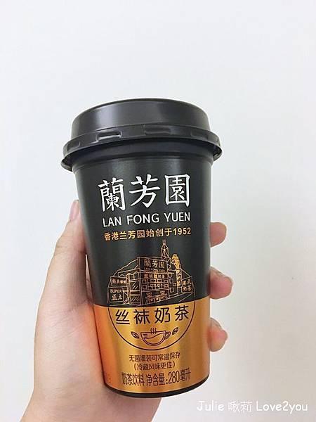 蘭芳園奶茶_190102_0001.jpg