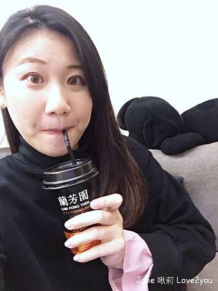 蘭芳園奶茶_190102_0011.jpg