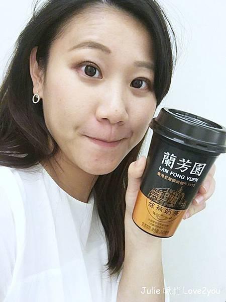 蘭芳園奶茶_190102_0007.jpg