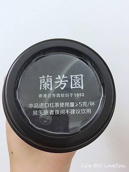 蘭芳園奶茶_190102_0005.jpg