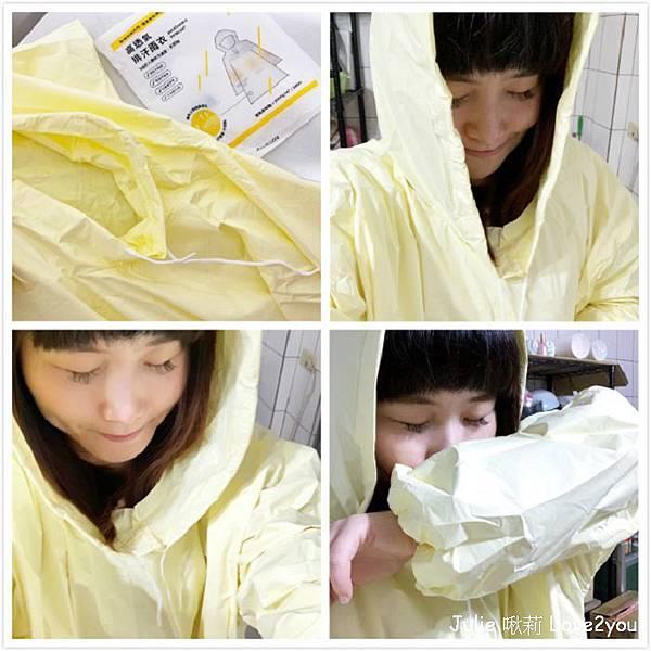 黃色L雨衣.jpg