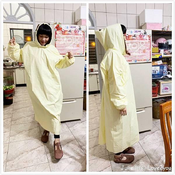 黃雨衣.jpg