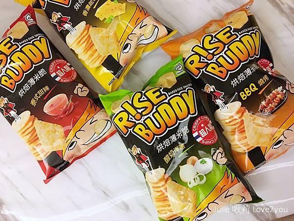 米餅_190120_0001.jpg