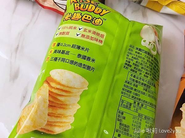 米餅_190120_0005.jpg