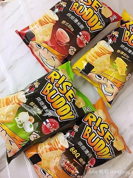 米餅_190120_0002.jpg