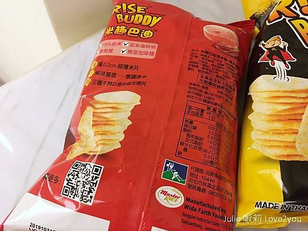 米餅_190120_0007.jpg