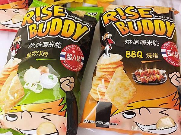 米餅_190120_0004.jpg