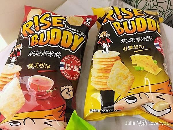 米餅_190120_0003.jpg