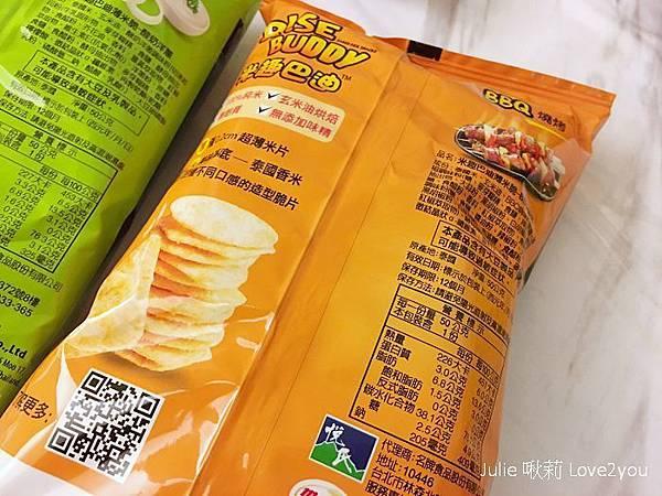 米餅_190120_0006.jpg