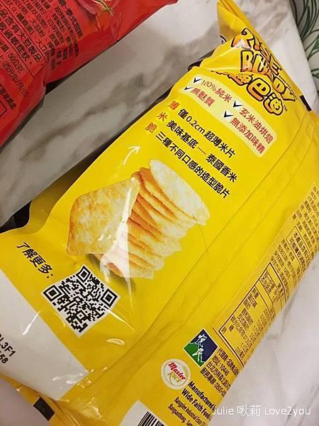 米餅_190120_0008.jpg
