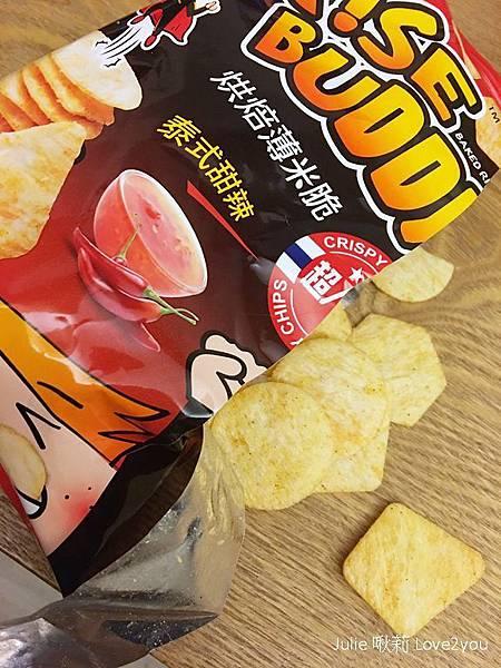 米餅_190120_0018.jpg