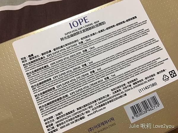 IOPE_190210_0024.jpg