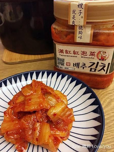 辣嫂子泡菜_190527_0010.jpg