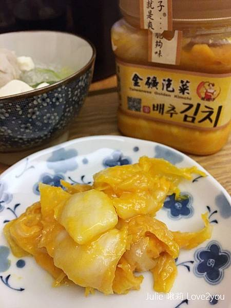 辣嫂子泡菜_190527_0008.jpg