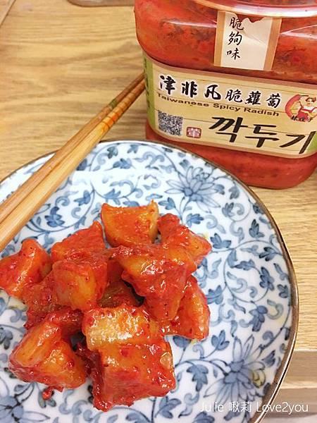 辣嫂子泡菜_190527_0006.jpg