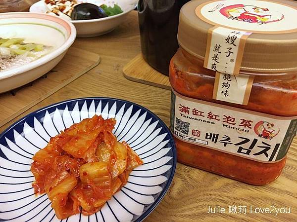 辣嫂子泡菜_190527_0009.jpg