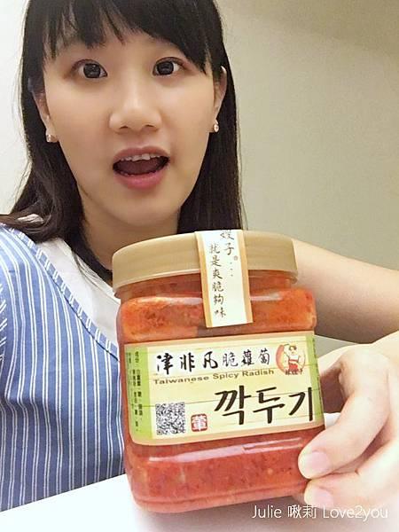 辣嫂子泡菜_190527_0001.jpg