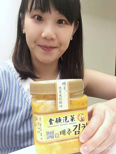 辣嫂子泡菜_190527_0003.jpg