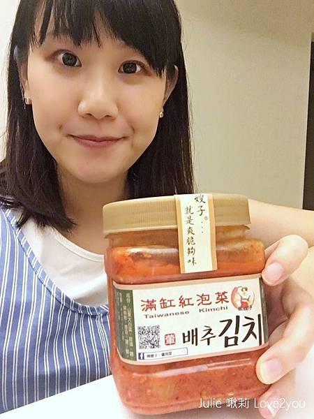 辣嫂子泡菜_190527_0002.jpg
