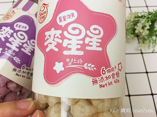 三風寶寶麵_190527_0015.jpg
