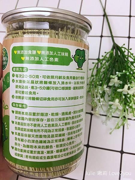 三風寶寶麵_190527_0007.jpg
