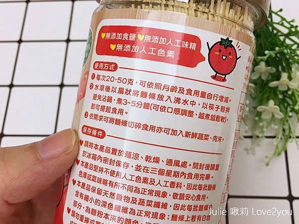 三風寶寶麵_190527_0009.jpg