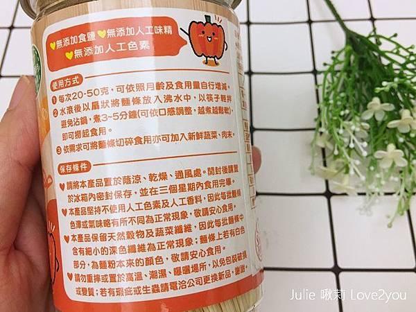 三風寶寶麵_190527_0011.jpg