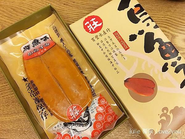 烏魚子_190603_0002.jpg