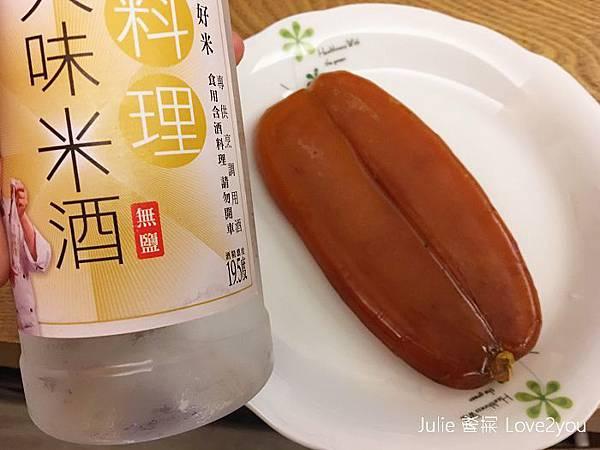 烏魚子_190603_0007.jpg