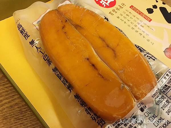 烏魚子_190603_0005.jpg