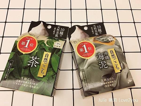 【體驗】牛乳石鹼 自然派洗顏皂 推薦 綠茶 沖繩海泥