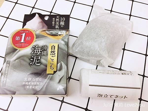 牛乳石鹼_190603_0008.jpg