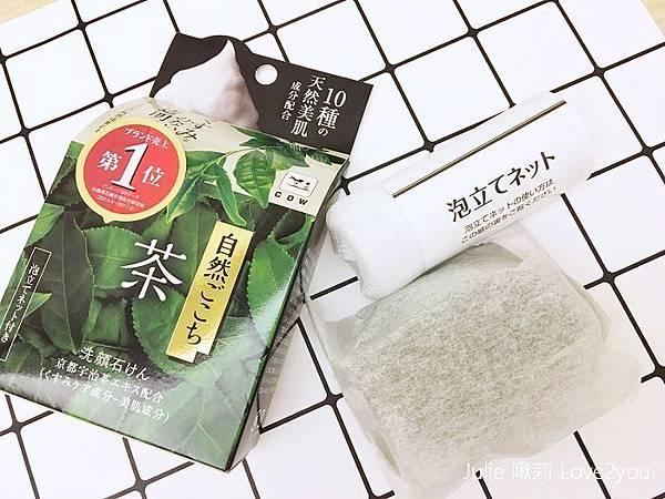 牛乳石鹼_190603_0007.jpg
