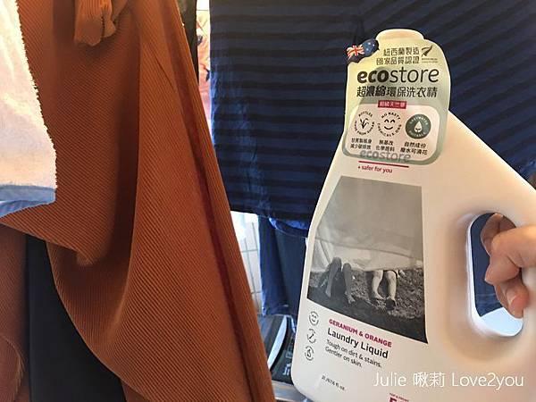 Ecostore_190908_0002.jpg