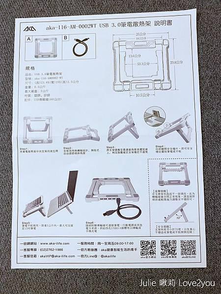電腦散熱器_190923_0001.jpg