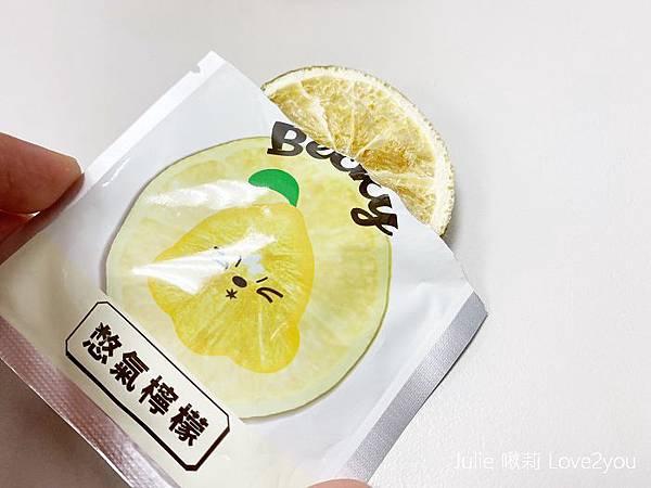 憋氣檸檬_200205_0011.jpg