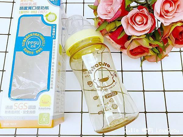 黃色小鴨PPSU_200406_0004.jpg