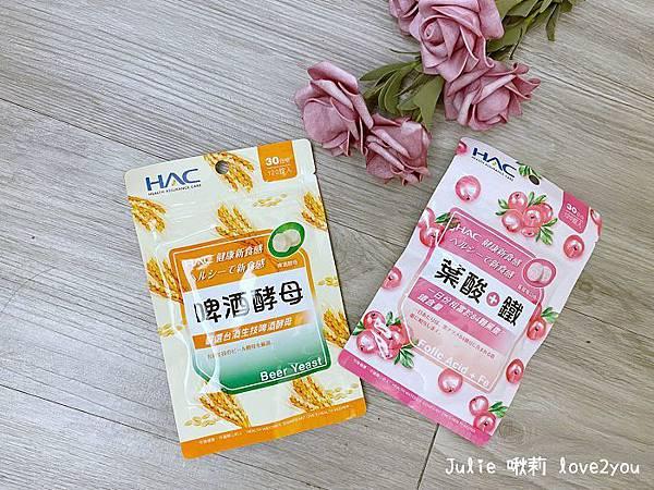 永信_200502_0008.jpg