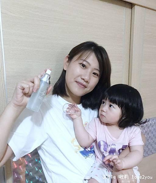 Ilook_200526_0019.jpg