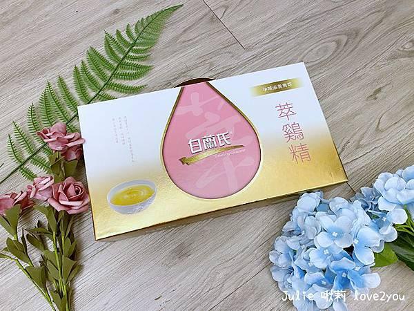 白蘭氏雞精_200615_0010.jpg