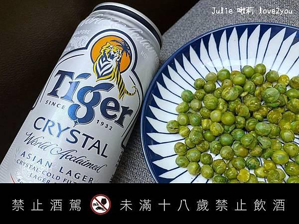 gaitubao_Tiger啤酒_200813_8.jpg