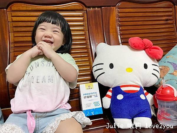 三友益生菌_200906_6.jpg