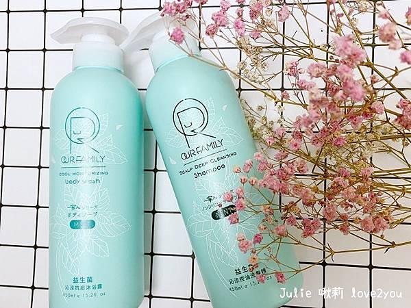 一家人洗髮沐浴_200921_12.jpg