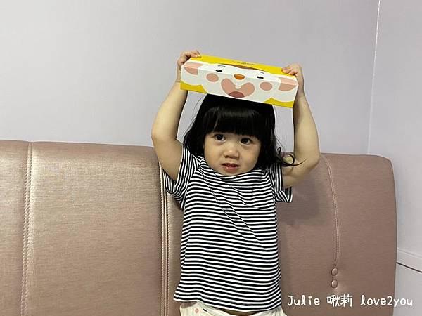 Sani Box_200928_0.jpg