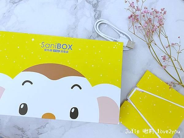 Sani Box_200928_10.jpg
